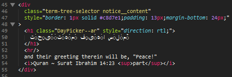 code-block-rtl